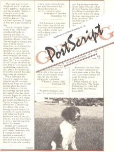 Tupper as a puppy in Gun Dog magazine